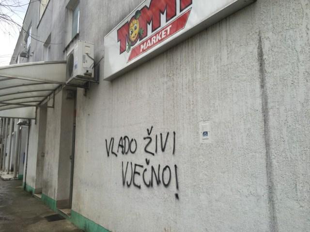 Tommy grafit - Vlado živi vječno 2 (Zarapix)