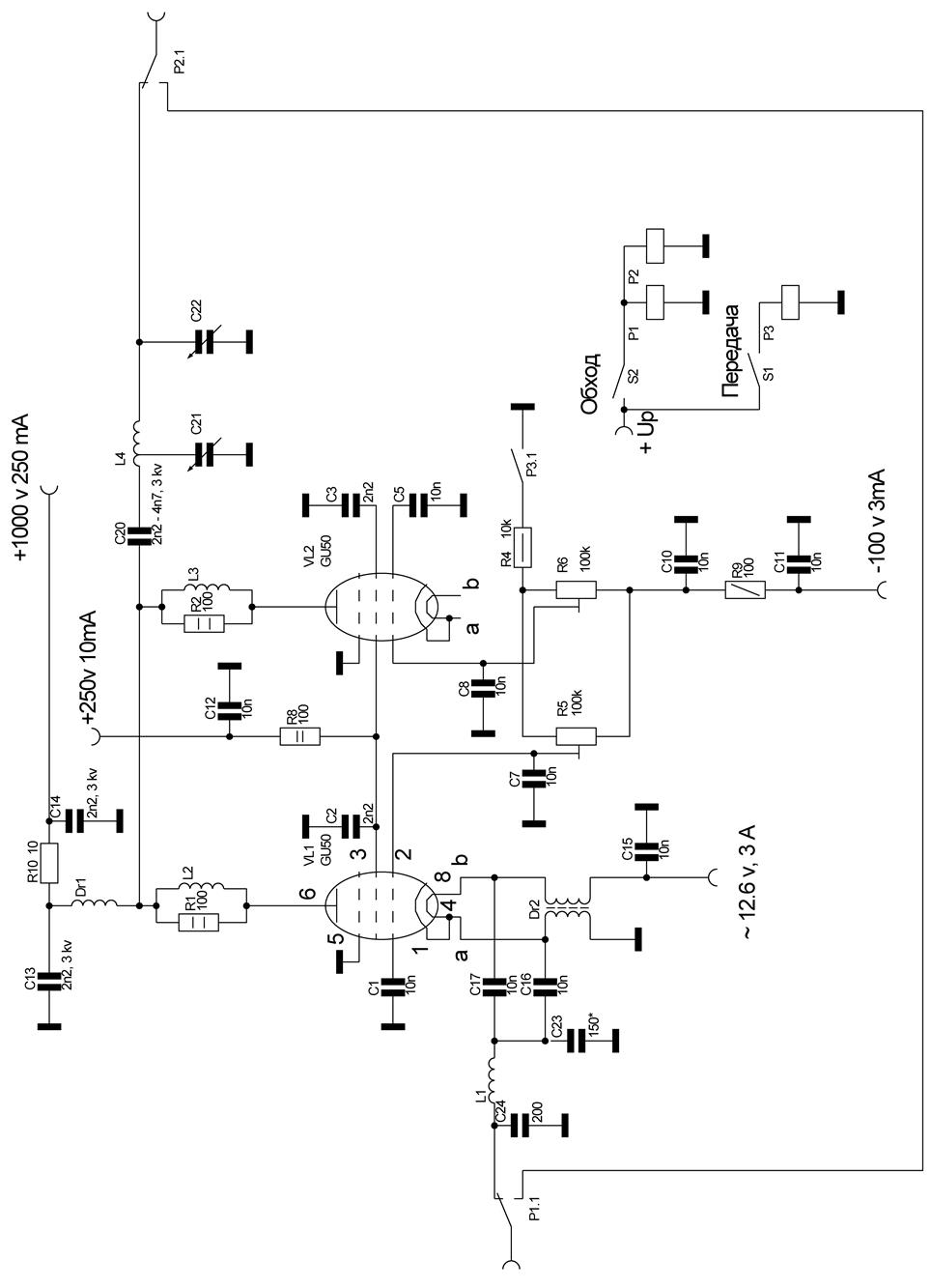Wiring Diagram Isuzu Panther