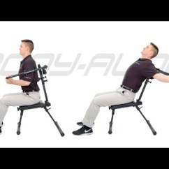 Best Chair For Sciatica Problems Dining Chairs Amsterdam Thera-band Exercises Lower Back Pain Relief - Anterior Pelvic Tilt Hq