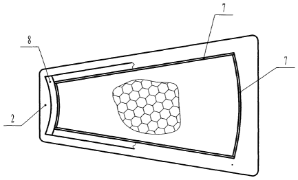 Reflector Material of Antenna With Simultaneous X/Ka In A