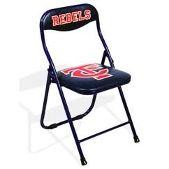 Folding Sports Chair Travel Baby High Seat Stadium Universal Basketball