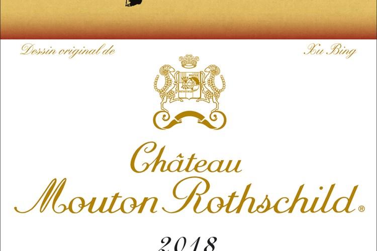 Etiquette Chateau Mouton Rothschild 2018