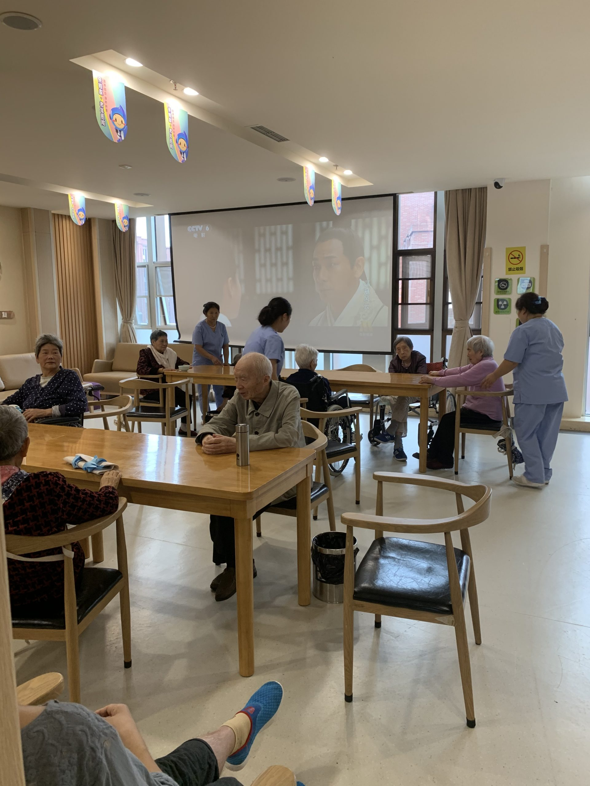 Photo of the interior of Chinese care facility