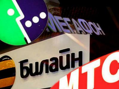 Российские провайдеры просят не вводить принцип сетевого нейтралитета