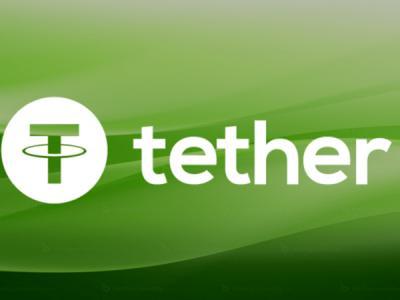 В коде криптовалюты Tether обнаружена уязвимость