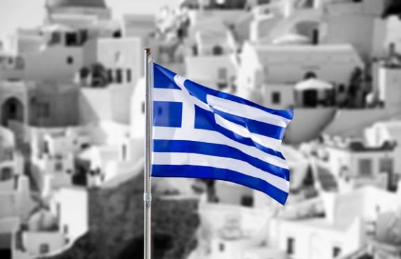 Τῆς πατρίδας μουἡ σημαία…