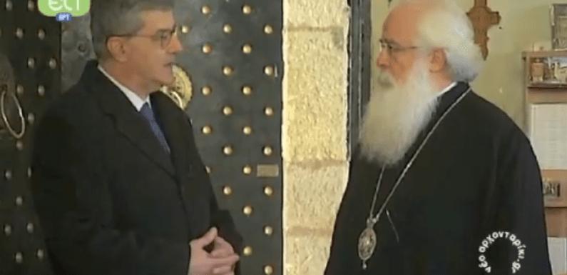 """Νέο Αρχονταρίκι: """"Η συνέχεια του ελληνισμού"""" (Γ. Καραμπελιάς, Κ. Χολέβας)"""