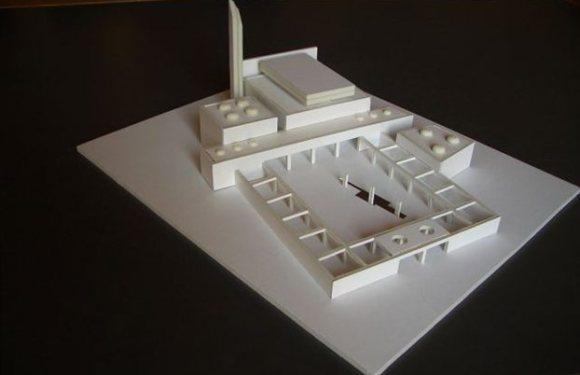 Γιά τό τζαμί τοῦ Βοτανικοῦ