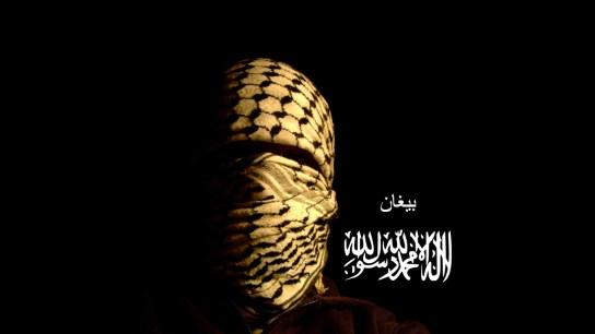 Ισλαμισμός