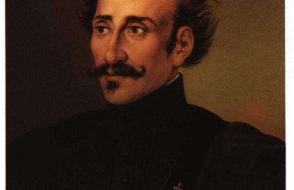 Η προκήρυξη του Αλέξανδρου Υψηλάντη διδάσκει και καθοδηγεί