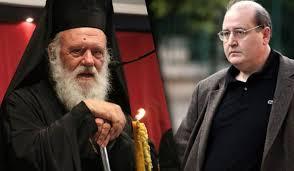 Η κατάρριψη ενός ακόμα μύθου, περί συνεργασίας της εκκλησίας με την Χούντα των συνταγματαρχών