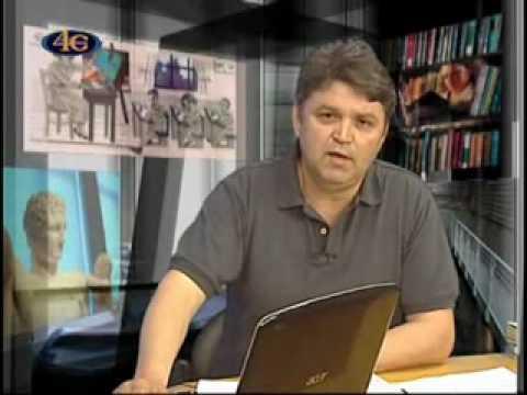 Δημήτρης Νατσιός