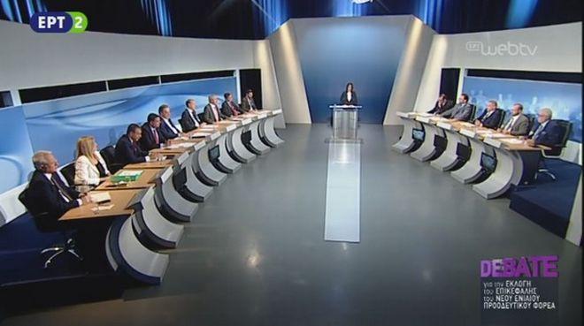 Ηλεκτρονικό δημοψήφισμα για τον αρχηγό της κεντροαριστεράς.