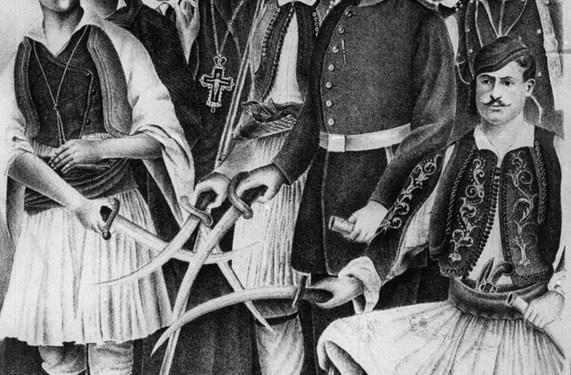 Φεβρουάριος 1878. Οι απαρχές του Μακεδονικού Αγώνος