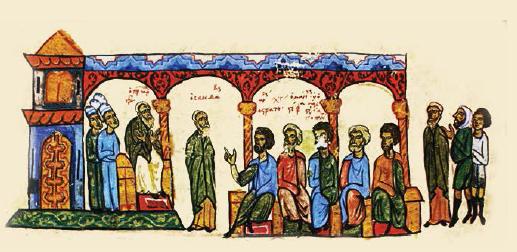 ΒΙΝΤΕΟ-Πως λειτουργούσε το Βυζαντινό πανεπιστήμιο;
