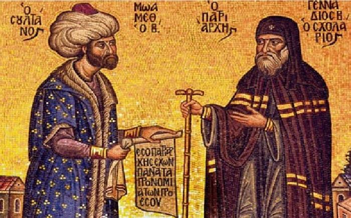 Πατριάρχης Γεώργιος Γεννάδιος Σχολάριος: Αναφορές στο όνομα ...