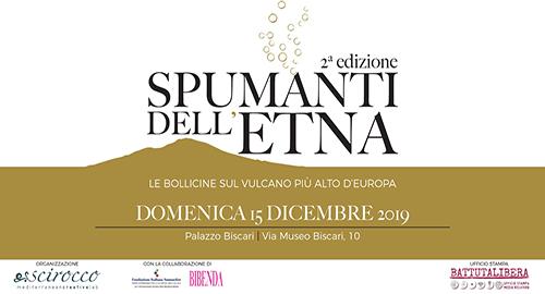 Spumanti dell'Etna | 15 dicembre 2019 | Palazzo Biscari