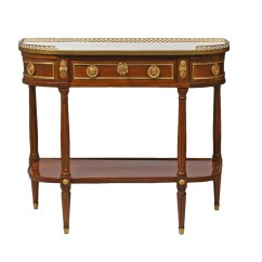 Hickory Chair Louis Xvi Wheelchair With Rims French Mahogany Console Table Stamped Mauter