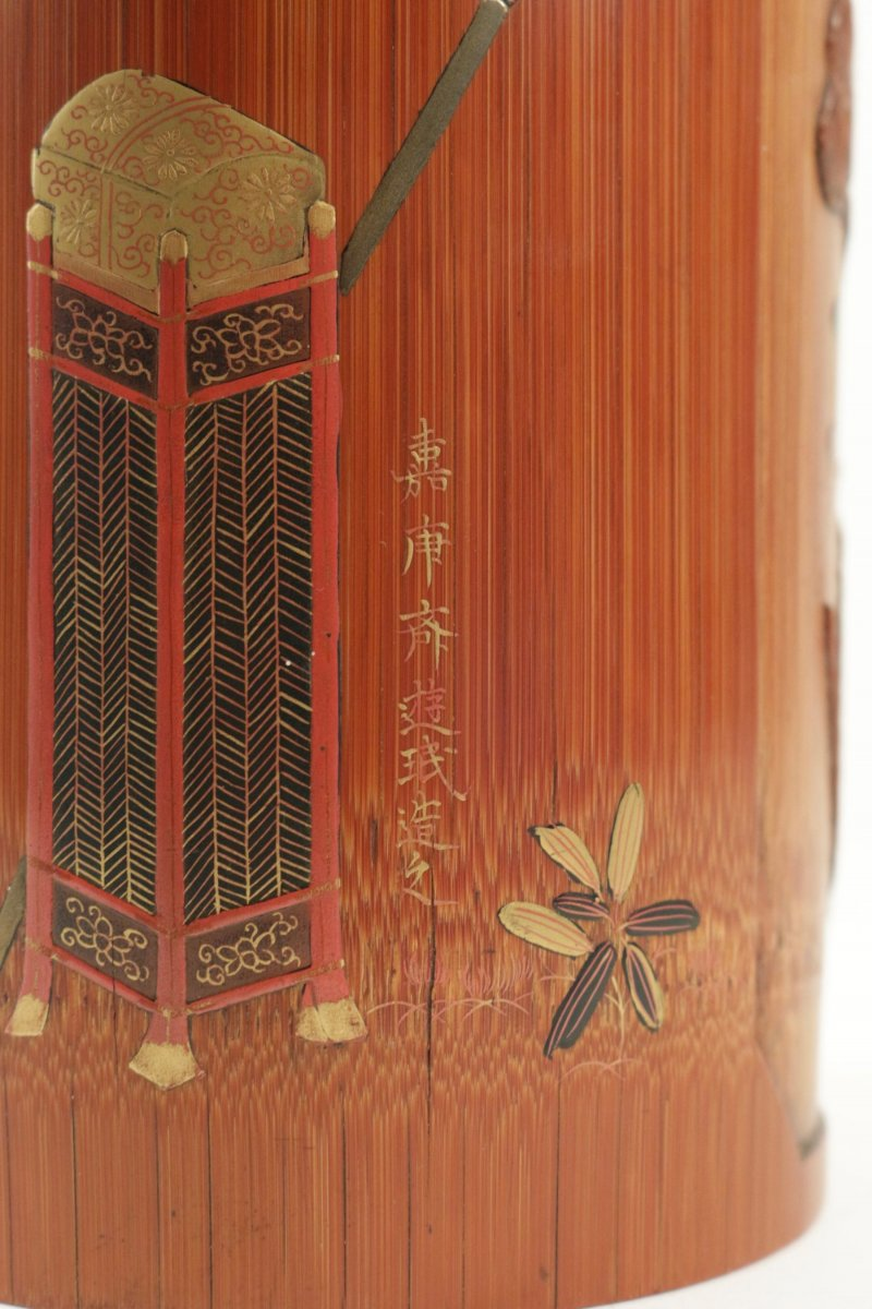 A Fine Lacquered Bamboo Brush Pot  Ref61404