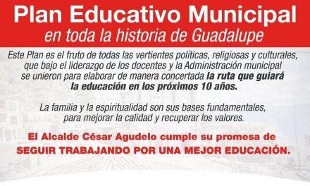 Aprobado plan educativo en Guadalupe