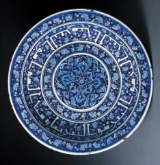 A large plate in the Babha Nakkas style
