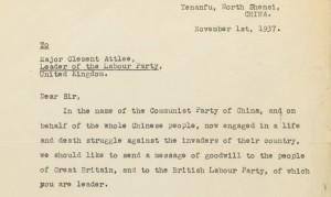 Mao letter