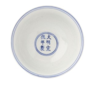 600-year-old china Stem Cup
