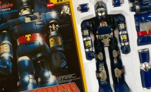 'Super Robot 28' by the Japanese toy manufacturer Popy