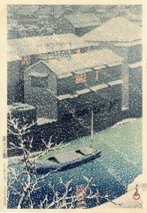 Kawase Hasui (1883–1957) Ochanomizu, from the series Twenty Views of Tokyo, 1926, 39 x 26.7cm (15 x 101⁄2in.) © Nihon no Hanga, Amsterdam
