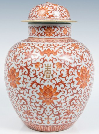 Chinese orange and gilt ginger jar