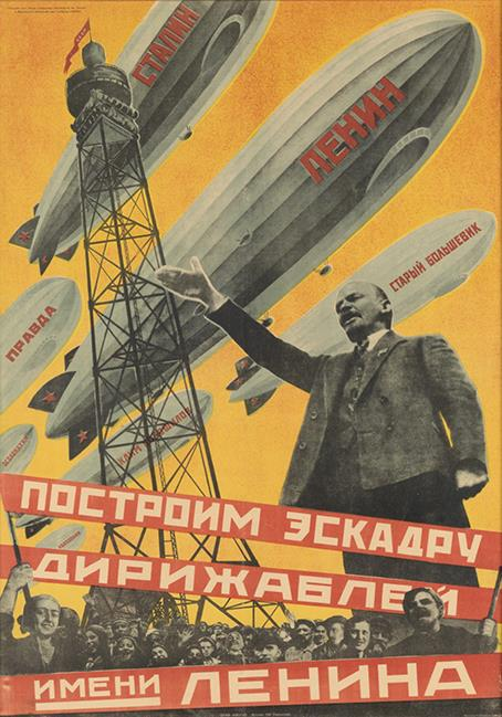 'Let's build a fleet of airships in Lenin's name', by Georgij Kibardin