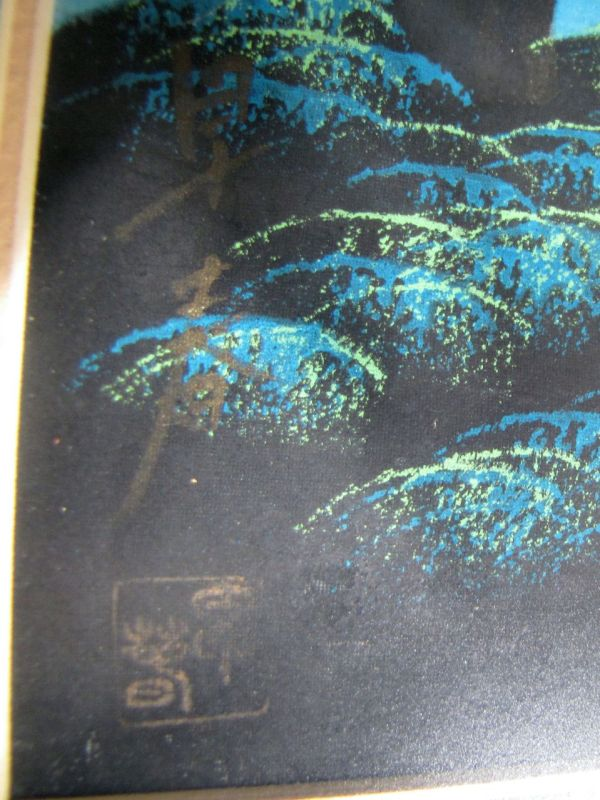 Antiqueoyster Pair Japanese Landscape Paintings Silk