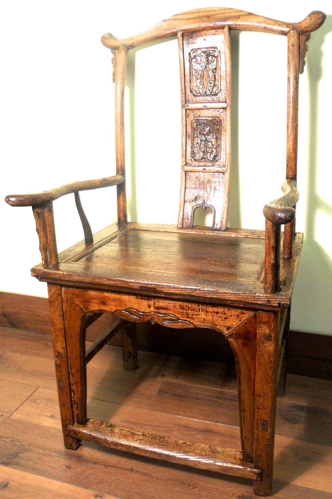 Antique Chinese High Back Arm Chair 5503 Circa 1800