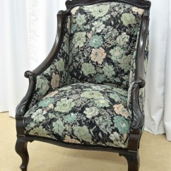 Arm Chairs For Sale Baseball Bat Chair Late Victorian Mahogany Armchair Antiques