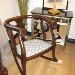 Rocking Chair Antique Styles Increase Dining Height Mahogany Wood William Iv Style Circa 1905
