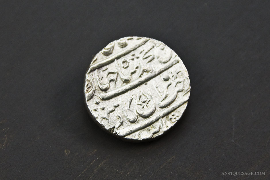 Indian Mughal Silver Rupees