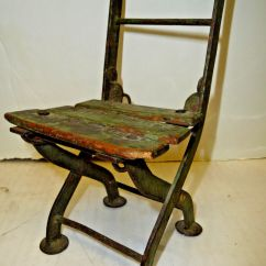Steel Chair Price In Patna Amish Made Rocking Chairs Antique 8 Quot Doll Or Salesman Sample Folding Wood