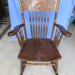 Antique Rocking Chair Price Guide Kids Office Chairs Furniture