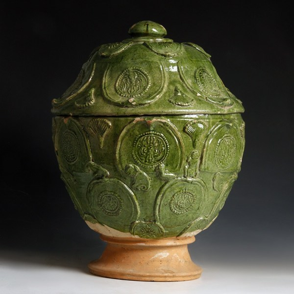Large Yuan Green Glazed Lidded Jar