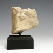 Roman Marble Relief Fragment of a Bull