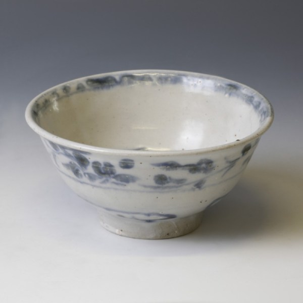Hoi An Blue And White Inscribed Bowl