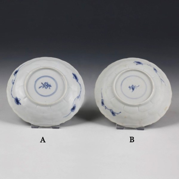 Kangxi Blue and White Export Ware Saucers with Decoration