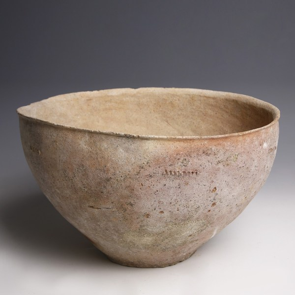 Holy Land Terracotta Bowl