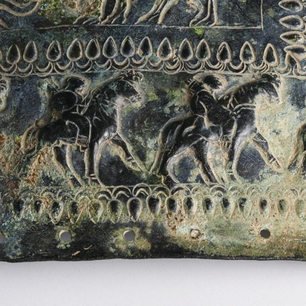 A Rare Near Eastern Bronze Plaque
