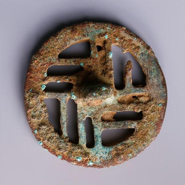 Bronze Bactrian Stamp Seal