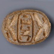 Egyptian Steatite Scarab with Royal Cartouche and Falcons