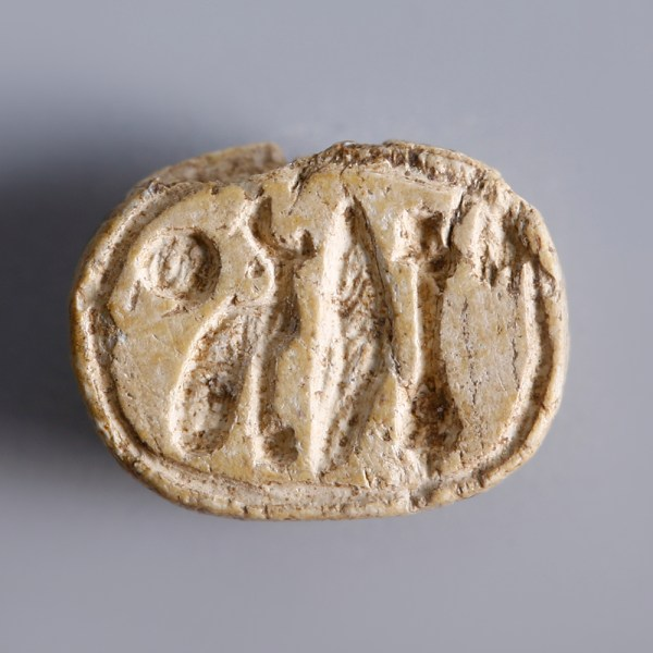 Egyptian Steatite Scarab Dedicated to Bastet