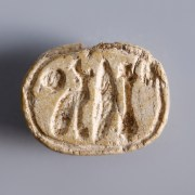 Egyptian Steatite Scarab Dedicated to Bastet