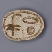 Scarab Inscribed with a Blessing to Ra