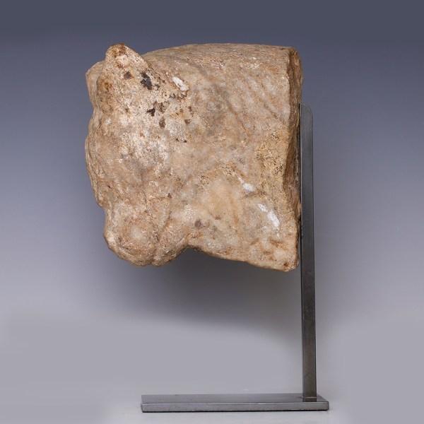 Achaemenid Bovine Head Fragment
